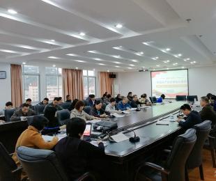 深入学习认真贯彻《中国共产党纪律处分条例》