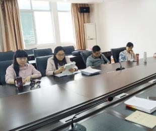 福建工业学校第一党支部2018年11月份学习小结