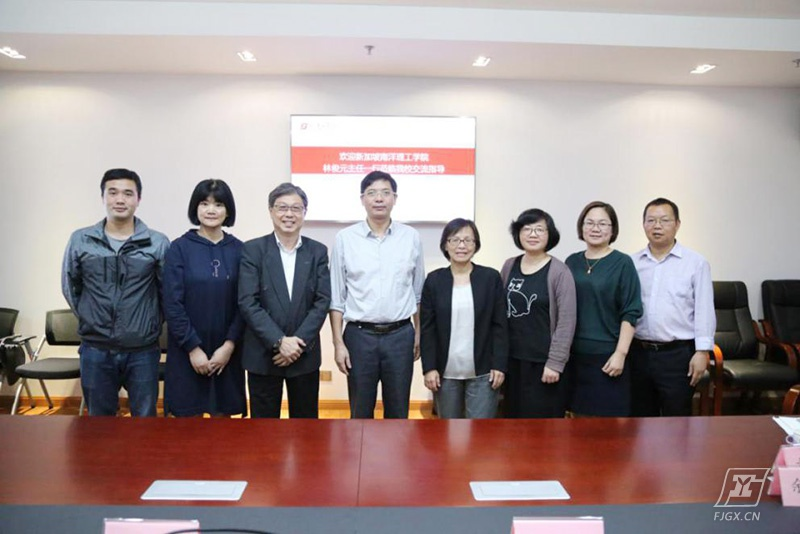 新加坡南洋理工学院林俊元主任一行莅临我校考察指导