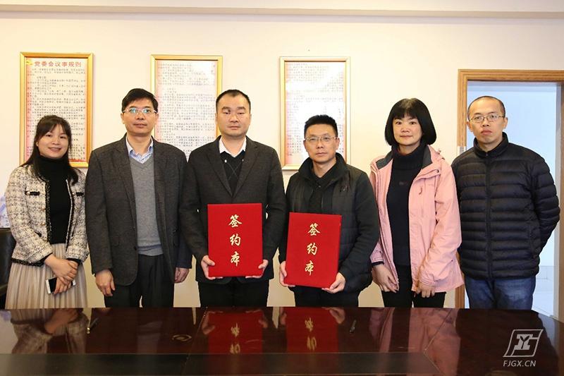 我校与福建有伦农业科技发展有限公司签订《乡村振兴创新创业中心》合作协议
