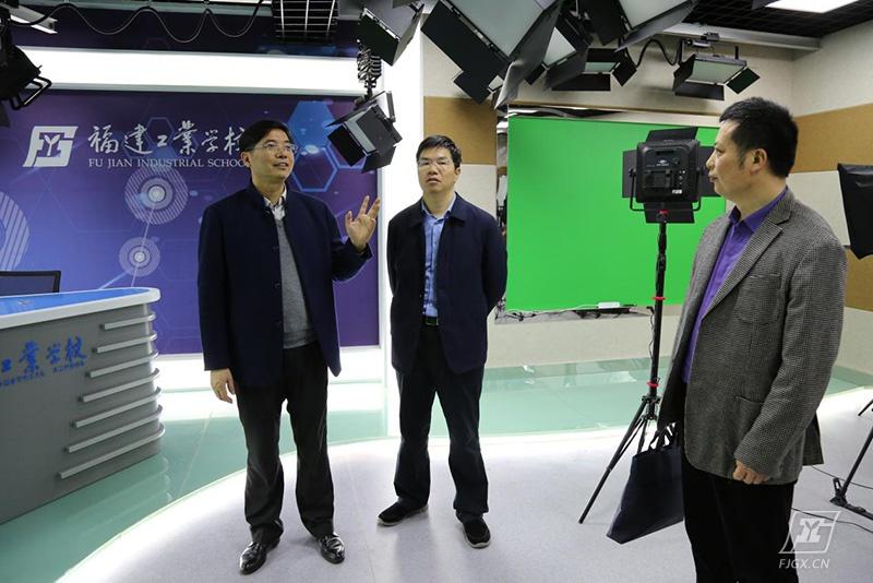 长沙市职业教育考察团莅临福建工业学校考察学习