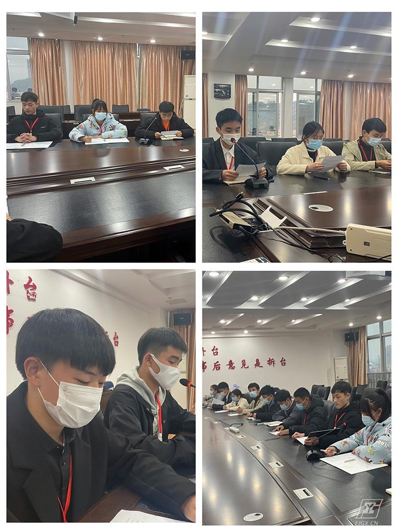 """青学习   我校召开""""十四五""""规划学生代表座谈会"""