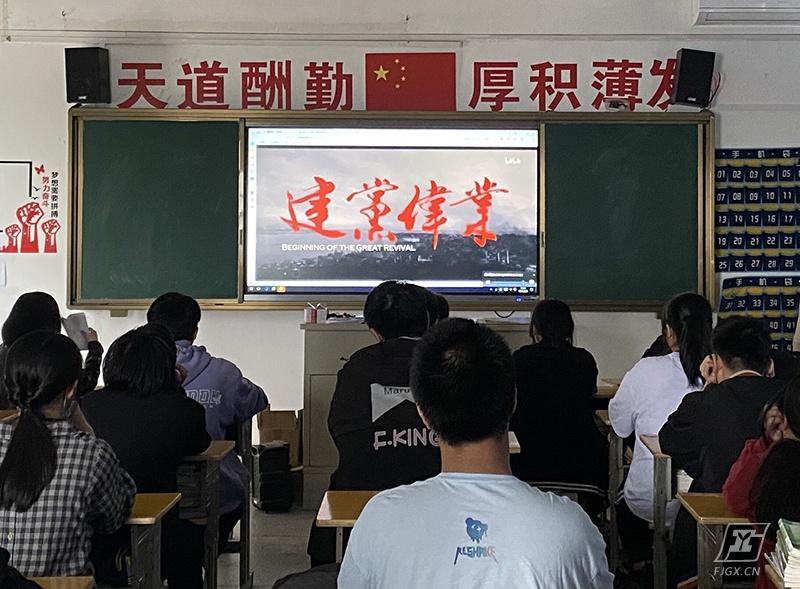 信息风采 | 信息专业教学部开展《建党伟业》观影活动